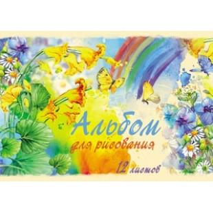 Альбом д/рис А4 12л скрепка, обложка офсет, офсет 100 г/м2, Акварельные цветы и бабочки