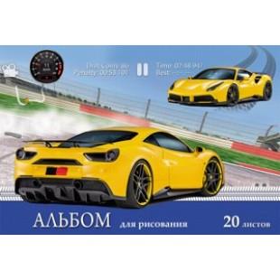 Альбом д/рис А4 20л скрепка, обложка офсет, офсет 100 г/м2, Желтое гоночное авто