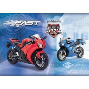 Альбом д/рис А4 12л скрепка, обложка офсет, офсет 100 г/м2, Красный и синий мотоциклы (д/эскизов)
