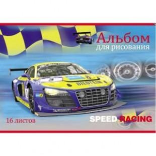 Альбом д/рис А4 16л скрепка, обложка картон, офсет 100 г/м2, Желто-синее гоночное авто