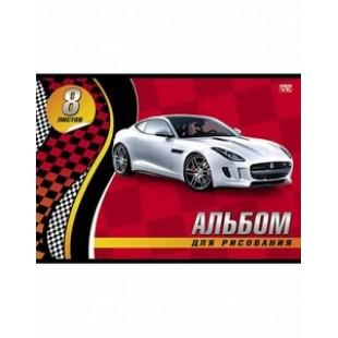 Альбом д/рис А4 08л скрепка, обложка картон, офсет 110 г/м2, Спортивные авто (5видов)