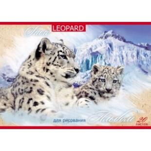 Альбом д/рис А4 20л скрепка, обложка офсет, офсет 100 г/м2, Снежные барсы и горы