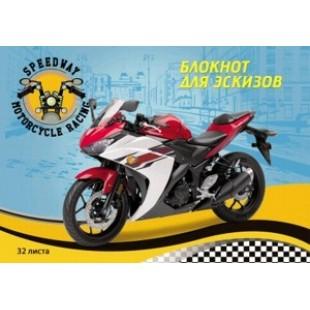 Альбом д/рис А4 32л скрепка, обложка картон, офсет 100 г/м2, Красно-белый мотоцикл-2 (д/эскизов)