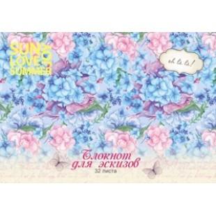Альбом д/рис А4 32л скрепка, обложка картон, офсет 100 г/м2, Цветочное полотно-2 (д/эскизов)