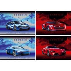 Альбом д/рис А4 12л скрепка, обложка картон, офсет 100 г/м2, Concept Car (4 вида)