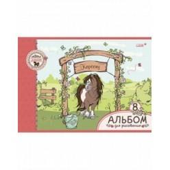 Альбом д/рис А4 08л скрепка, обложка картон, офсет 110 г/м2, Мой маленький пони (5видов)