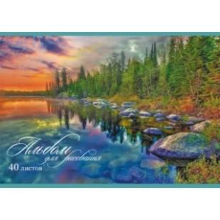 Альбом д/рис А4 40л скрепка, обложка картон, офсет 100 г/м2, Пейзаж и закат