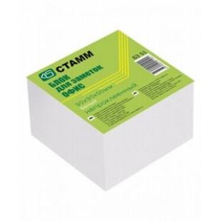 Блок для записи Куб 9*9*5 белый, Эконом