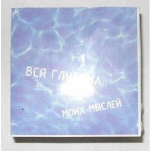 Блок для записи Куб 8*8 500л белый