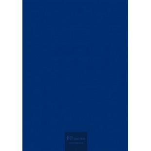 Блокнот А5 080л гребень, Для конференций № 2, обл картон, офсет 60г/м2, ассорти