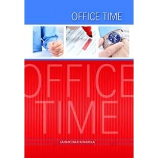 Блокнот А4 120л Бизнес, обл 7БЦ, Офисная жизнь, глянц/лам, офсет 60г/м2, клетка