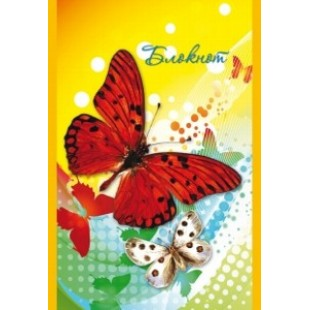 Блокнот А7 040л гребень, Яркие бабочки, обл картон, блестки, офсет 55г/м2, клетка (4вида)