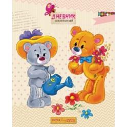 Дневник А5 40л д/всех класс, обл картон, одноцвет печать, с подсказками, Мишки с лейкой и цветами