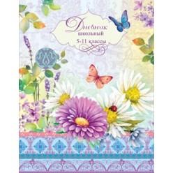 Дневник А5 48л д/стар и ср класс, обл 7БЦ, глянц/лам, тиснение, Бабочки в цветах