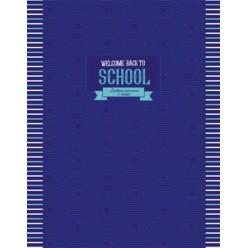 Дневник А5 48л д/мл класс, обл 7БЦ, понтонная печать, глянц/лам, Узор из шестиугольников