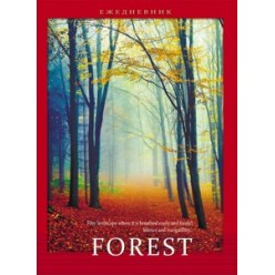 Ежедневник А5 недатир, 7БЦ, Осенний лес, выб лак, 272с