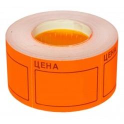 Этикет-лента 20х30мм, оранжевый
