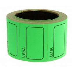 Этикет-лента 25х35мм, зеленый