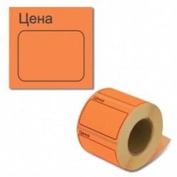 Этикет-лента 50х40мм, оранжевый