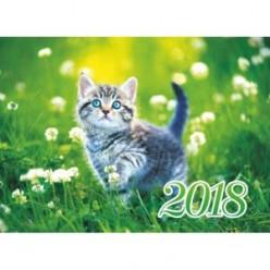 Календарь 2018г. квартальный 3х блочный на 3х гребнях, с бегунком, Веселый котенок