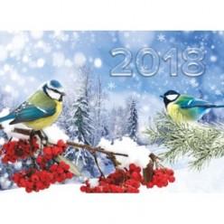 Календарь 2018г. квартальный 3х блочный на 3х гребнях, с бегунком, Зима