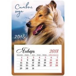Календарь 2018 отрывной на магните 95*135 мм склейка Mono - Год собаки