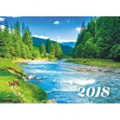 Календарь 2018г. квартальный 3х блочный на 3х гребнях, с бегунком, Горная река