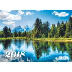 Календарь 2018г. квартальный 3х блочный на 3х гребнях, с бегунком, Голубое озеро