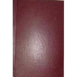Книга канцелярская 200л клетка, обложка тв. бумвинил