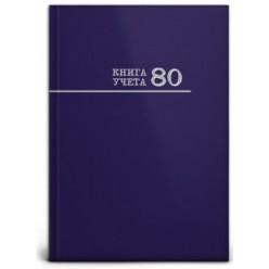 Книга канцелярская 080л клетка, обложка 7БЦ, 200х298, Синяя