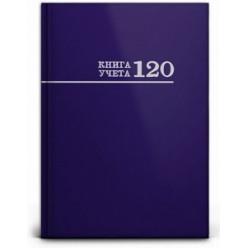 Книга канцелярская 120л клетка, обложка 7БЦ, 200х298, Синяя