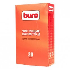 Салфетки чист. безворсовые, сухие, 20шт. (BU-Udry/98003)