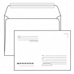 Конверт бумажный, 162х229мм   С5, офсет 080г/м2, стрип, прямой клапан, Куда-Кому, без запечатки, 1шт