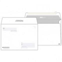 Конверт бумажный, 229х324мм   С4, офсет 080г/м2, стрип, прямой клапан, Куда-Кому, без запечатки, 1шт