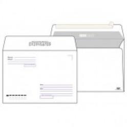 Конверт бумажный, 162х229мм   С5, офсет 080г/м2, стрип, прямой клапан, Куда-Кому, 1шт