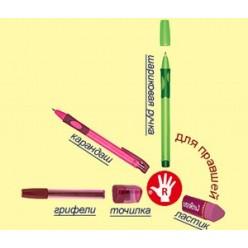 """Набор канцелярский 05 предметов для правшей Stabilo """"Пиши правильно""""розово-зеленый, ручка шариковая,"""