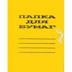 Папка картонная д/бумаг с зав. 0,4мм, 280г/м2, цветная, мелованная, желтая
