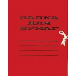 Папка картонная д/бумаг с зав. 0,4мм, 280г/м2, цветная, мелованная, красная