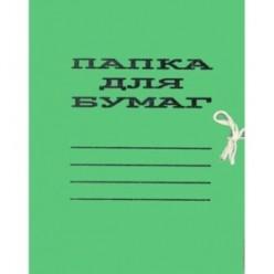 Папка картонная д/бумаг с зав. 0,4мм, 280г/м2, цветная, мелованная, зеленая