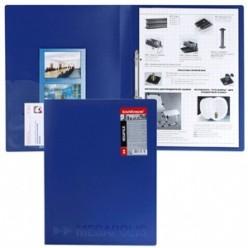 Папка пластиковая 2 кольца А4 24мм, EK Megapolis синяя