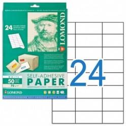 Этикетки самоклеящиеся белые А4 070,0х037,0мм, 24шт на листе, 050 листов/уп (2100165)