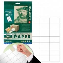 Этикетки самоклеящиеся белые А4 070,0х042,3мм, 21шт на листе, 050 листов/уп (2100145)