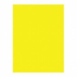 Бумага самокл. А4 желтая Флюор 1лист матовая