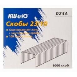 Скобы №23/10 KW-Trio (30-70л) (023A)