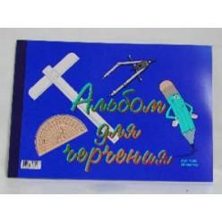 Альбом д/черчения А4 30л склейка, Карандаш