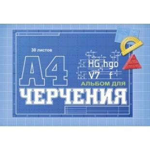 Альбом д/черчения А4 30л склейка, Синий классический