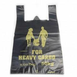 Пакет-майка 43х65 «Карго» черн/НовУпак/50шт/500