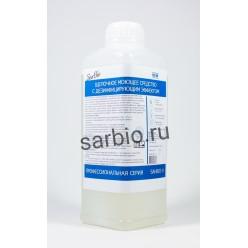 SARBIO Н щелочное моющее средство с дезинфицирующим эффектом, бутылка 1,25 кг