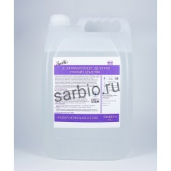 SARBIO Н (ЧАС) дезинфицирующее щелочное моющее средство, канистра 5 кг